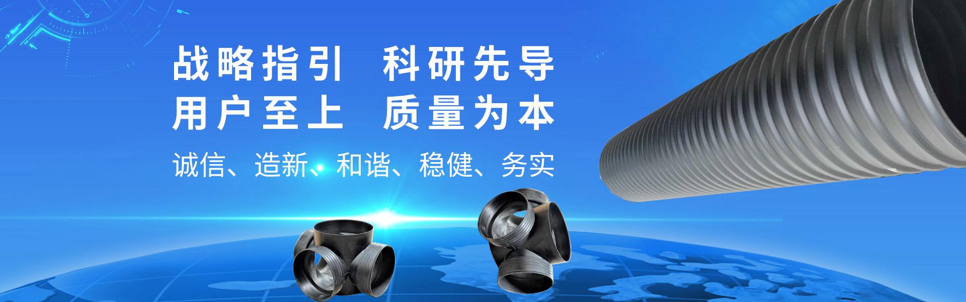 贵州电缆保护管